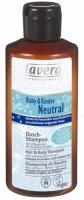 Ulei bio pentru baie Baby Neutral